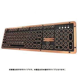 AZIO アジーオ MK-RETRO-BT-L-03-JP キーボード Retro Classic アーティサン [Bluetooth・USB /有線・ワイヤレス][MKRETROBTL03JP]