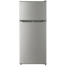 ハイアール Haier 《基本設置料金セット》JR-N130A-S 冷蔵庫 Haier Think Series シルバー [2ドア /右開きタイプ /130L][JRN130A][一人暮らし 新生活 新品 小型 スリム]