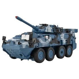 童友社 DOYUSHA 赤外線バトルシステム搭載 R/C バトルヴィークルジュニア 8輪装甲車 ブルー迷彩 40MHz