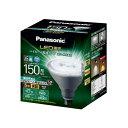 パナソニック Panasonic LDR11N-W/HB15 LED電球 ハイビーム電球タイプ ホワイト [E26 /昼白色 /1個 /150W相当 /ビー…