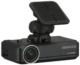 ケンウッド KENWOOD DRV-N530 ドライブレコーダー [一体型 /スーパーHD・3M(300万画素)][DRVN530]