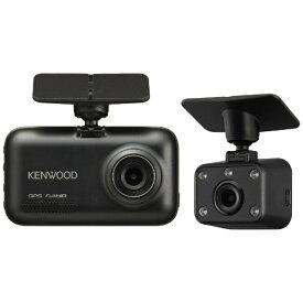 ケンウッド KENWOOD DRV-MP740 ドライブレコーダー [セパレート型 /Full HD(200万画素) /前後カメラ対応 /駐車監視機能付き][ドラレコ DRVMP740]
