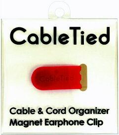 タイヘイ化成 タイヘイカセイ CableTied イヤホンコードホルダー CABLETIED05 スカーレット