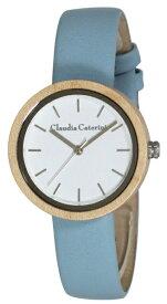 Claudia Caterini クラウディアカテリーニ 素材を活かしたファッション腕時計 CC-A117-LBM CC-A117-LBM ブルー