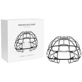 PGYTECH PGY-TEC TELLO用 保護ケージ
