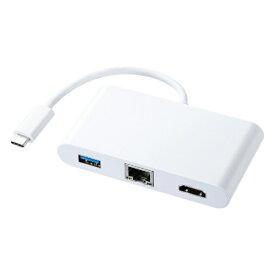 サンワサプライ SANWA SUPPLY USB Type C-HDMIマルチ変換アダプタ with LAN AD-ALCMHL ホワイト [USB Power Delivery対応][ADALCMHL]
