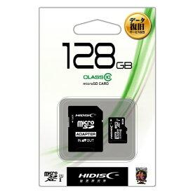 磁気研究所 HIDISC ハイディスク microSDXCカード HDMCSDH128GCL10DSBC [Class10 /128GB][HDMCSDH128GCL10DSBC]