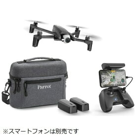 PARROT パロット ドローン ANAFI EXTENDED ウルトラコンパクトフライイング 4KHDRカメラ プラスバッテリー2個(計3個)専用バック付 PF728025[PF728025]