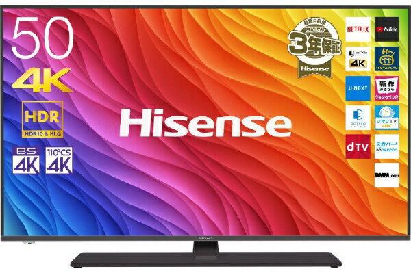 ハイセンス Hisense 50A6800 液晶テレビ [50V型 /4K対応 /BS・CS 4Kチューナー内蔵][50A6800]【テレビ】