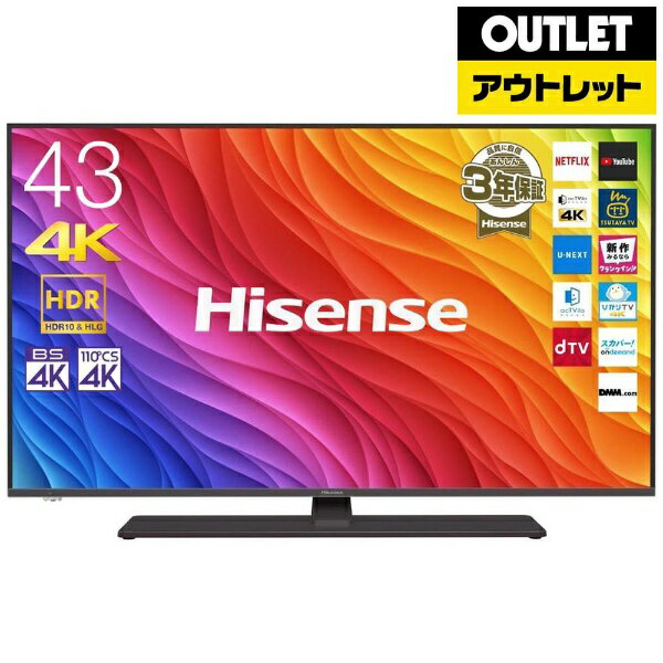 ハイセンス Hisense 43A6800 液晶テレビ [43V型 /4K対応 /BS・CS 4Kチューナー内蔵][43A6800]【テレビ】