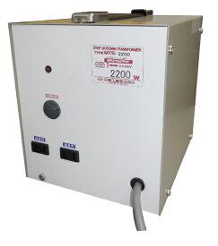 日章工業 NISSYO INDUSTRY MTE-2200 変圧器[MTE2200]