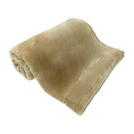 生毛工房 ラフィーナ2枚合わせ毛布(ダブルサイズ/180×200cm/ベージュ)