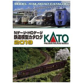 KATO カトー 【Nゲージ】25-000 KATO Nゲージ・HOゲージ鉄道模型カタログ 2019