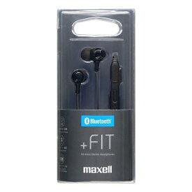 マクセル Maxell ブルートゥースイヤホン カナル型 ブラック MXH-BTC110BK [リモコン・マイク対応 /ワイヤレス(ネックバンド) /Bluetooth][MXHBTC110BK]