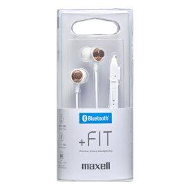 マクセル Maxell ブルートゥースイヤホン カナル型 ホワイト MXH-BTC110WH [リモコン・マイク対応 /ワイヤレス(ネックバンド) /Bluetooth][MXHBTC110WH]