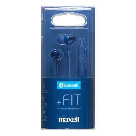 マクセル Maxell ブルートゥースイヤホン カナル型 ダークブルー MXH-BTC110DB [リモコン・マイク対応 /ワイヤレス(ネックバンド) /Bluetooth][MXHBTC110DB]