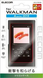 エレコム ELECOM Walkman A 2018 NW-A50シリーズ対応 シリコンケース AVS-A18SCBK ブラック AVS-A18SCBK ブラック