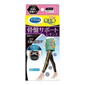 レキットベンキーザー・ジャパン Reckitt Benckiser おそとでメディキュット骨盤レギンスL