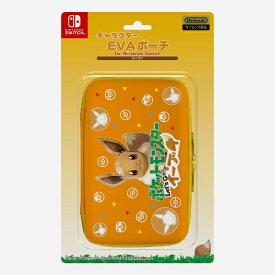 ジュピター jupiter キャラクターEVAポーチ for Nintendo Switch イーブイ P105【Switch】
