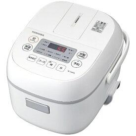 東芝 TOSHIBA RC-5MFM-W 炊飯器 ホワイト [3合 /マイコン][一人暮らし 新生活 おしゃれ RC5MFMW]