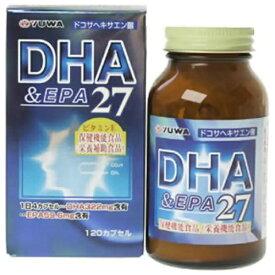 ユーワ yuwa 【wtcool】DHA&EPA27120カプセル【代引きの場合】大型商品と同一注文不可・最短日配送