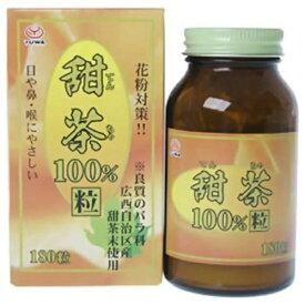 ユーワ yuwa 甜茶100%粒180粒【代引きの場合】大型商品と同一注文不可・最短日配送