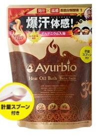 ボーテ・ド・モード BEAUTE DE MODE Ayurbio(アーユルビオ) ボディ バスパウダー(500g) [入浴剤]