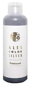 アレスプランニング ALES PLANNING ALESS COLOR(アレスカラー)シルバー トリートメント(200ml) [トリートメント]