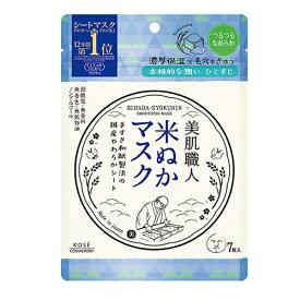 コーセーコスメポート KOSE COSMEPORT BIHADA-SYOKUNIN(美肌職人)米ぬかマスク(7枚入り)[シートパック]【rb_pcp】