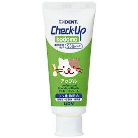 LION ライオン DENT.Check-Up kodomo(デント チェックアップ コドモ) 歯磨き粉 アップル【rb_pcp】