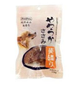 ペットプロジャパン PetPro 純国産やわらかささみ姿造り(110g)