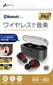 エアージェイ air-J フルワイヤレスイヤホン RD BT-AP1RD [ワイヤレス(左右分離) /Bluetooth]