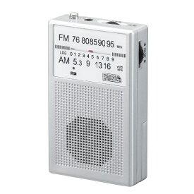 ヤザワ YAZAWA FM/AM ハンディラジオ シルバー RD21 [AM/FM /ワイドFM対応][RD21SV]