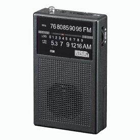 ヤザワ YAZAWA FM/AM 長寿命ハンディラジオ ブラック RD31 [AM/FM /ワイドFM対応][RD31BK]
