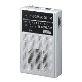 ヤザワ YAZAWA FM/AM 長寿命ハンディラジオ シルバー RD31 [AM/FM /ワイドFM対応][RD31SV]
