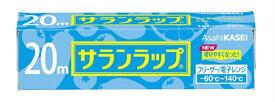 旭化成ホームプロダクツ Asahi KASEI サランラップ 家庭用 15cm×20m