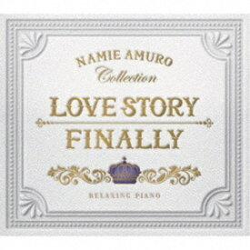 デラ Della (ヒーリング)/ Love Story・Finally リラクシング・ピアノ 安室奈美恵コレクション【CD】