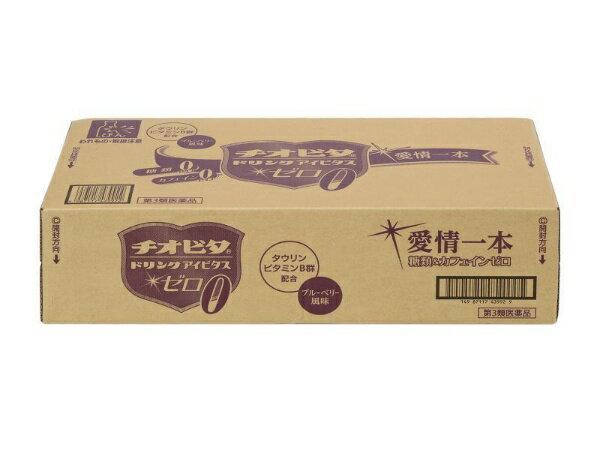 【第3類医薬品】チオビタドリンクアイビタスゼロ(ケース:100mLx10本x5)大鵬薬品工業