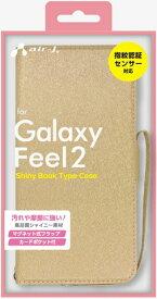 エアージェイ air-J Galaxyfeel2 シャイニー手帳型ケースBE AC-SC02L-SHYBE