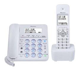 パイオニア PIONEER 【子機1台】デジタルコードレス留守番電話機 TF-SA36S(W) ホワイト [子機1台 /コードレス][電話機 本体 TFSA36SW]