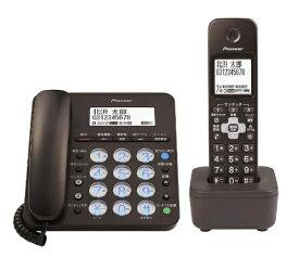 パイオニア PIONEER 【子機1台】デジタルコードレス留守番電話機 TF-SA36S(BR) ブラウン [子機1台 /コードレス][電話機 本体 TFSA36SBR]
