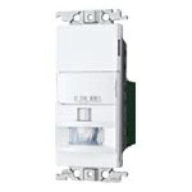 パナソニック Panasonic コスモシリーズ ワイド21 壁取付熱線センサ付自動スイッチ かってにスイッチ(2線式) WTK1811WK ホワイト