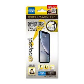 WRAPSOL ラプソル iPhone XR ラプソル 衝撃吸収フィルム フロントオンリー