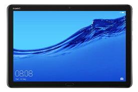 HUAWEI ファーウェイ BAH2-W19 Androidタブレット MediaPad M5 Lite 10 スペースグレー [10.1型 /ストレージ:64GB /Wi-Fiモデル][タブレット 本体 10インチ wifi BAH2W1964G]