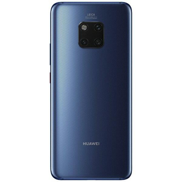 HUAWEI ファーウェイ 【防水】Mate 20 Pro ミッドナイトブルー「51093BPK」6.39型 メモリ/ストレージ:6GB/128GB SIMフリースマートフォン[MATE20PROMIDNIGHT]