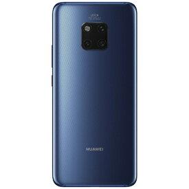 HUAWEI ファーウェイ 【防水】Mate 20 Pro ミッドナイトブルー「51093BPK」6.39型 メモリ/ストレージ:6GB/128GB ドコモ / au / ソフトバンク対応 SIMフリースマートフォン LYA-L29 ミッドナイトブルー[MATE20PROMIDNIGHT]