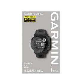 GARMIN ガーミン 液晶保護フィルム Instinct用 M04-JPC10-00[M04JPC1000]