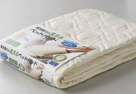 西川 NISHIKAWA 【ベッドパッド】東京西川の洗えるベッドパッド コットン(セミダブルサイズ)