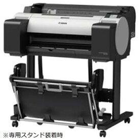 キヤノン CANON 大判プリンター imagePROGRAF TM-200 [A4〜A1ノビ]