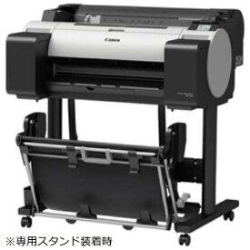 キヤノン CANON 大判プリンター imagePROGRAF TM-205 [A4〜A1ノビ]